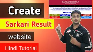 How to Create Sarkari Result with Elementor