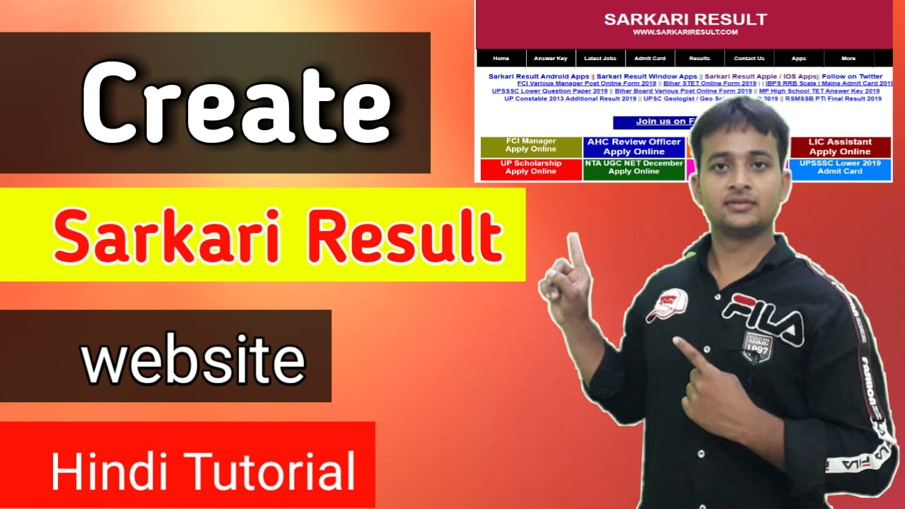 Create Sarkari Result Website